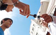 Формы собственности в чехии купить недвижимость в новой зеландии